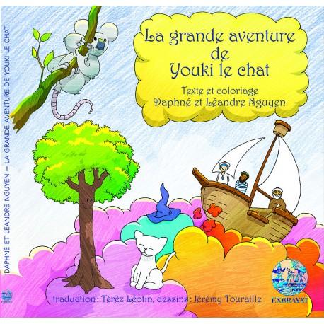 La grande aventure de Youki le chat